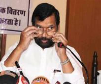 NDA allies to announce Bihar seat sharing soon