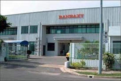 US Justice Dept demands drug pricing info from Ranbaxy