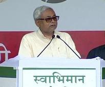 PATNA RALLY LIVE: Nitish Kumar slams PM Modi at Swaabhimaan rally