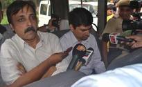 Odisha: CBI Court rejected bail plea of Dipak Parekh, Dharmendra Bothra
