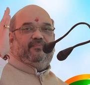 BJP national president Amit Shah to visit Odisha on Dec 27  and  28