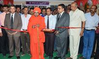 Mangalore: Karnataka Bank 565th branch opened at Shimoga